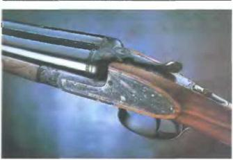 Ружье ружье антон саида ftr lach